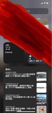 iOS14にしたらロック画面で写真が見られます。 見れない方法ありますか?