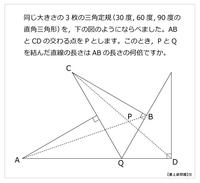 算数星人さんの画像の問題がどうしてもわかりません 解き方を教えてください。  ※ 算数の範囲でお願いします。