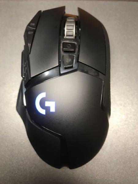 僕はPs4の直差しでフォートナイトをやっています。 先日LogicoolのG502ワイヤレスを買ったのですが直差しでマウスにキーを割り振ることはできるのでしょうか。 パソコンでghubを開いてボ...