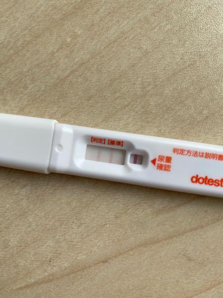 排卵検査薬の判定について教えてください。 朝一の尿で検査しました。 尿をかけてから5分後の写真...