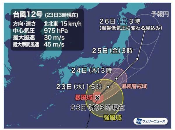 台風12号は静岡県に影響ありますか? あるとしたら何日あたりでしょうか。