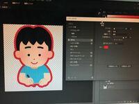 Photoshopのレイヤースタイルの境界線について質問です。 画像をぼかすのではなく、この赤い境界線をぼかすにはどうすればよいのでしょうか?