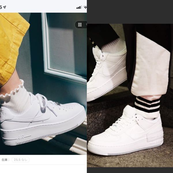 左がエアフォース1セージLowで右がエアフォース1シャドウなんですがどちらが歩きやすいですか?あとどちらが人気モデルですか?