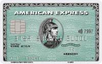 クレジットカードのAMEXの審査は 三井住友VISAやJCBより甘いって 本当ですか?