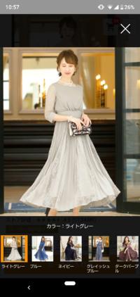 昼間の結婚式(姉が結婚します)。このドレスで大丈夫?? 恥ずかしながら、はじめての結婚式参列になります。  どんなものが良いのかまったくわからずで・・よろしくお願いします。