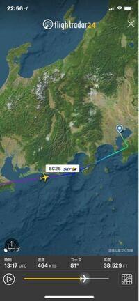 福岡から羽田に行く飛行機ですがY23の(BOGON、ENSYU、BOKJO)を通るのではないんでしょうか?どの飛行機も少し上を通ってるので… 通常ならYOKAT→Y235→Y23→Y71→XAC1Aのはずなのですが…あまり詳しく分からないのですいません!