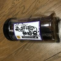 ドンキで売ってる、 おしゃぶりするめ ブラックペッパー味 これ通販で買えるところありますか?  世界一美味しいです。