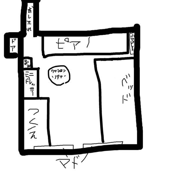 私の部屋の配置なんですけど大きいものが多すぎて部屋が小さく見えます。 ピアノは全く弾いてないんですけど、地震のために固定されてるのでピアノだけ動かせないんですが、空きスペースが広くなる配置の方法...