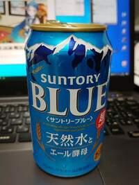 ビール缶の後ろのPCの画面に写っているアニメ画像は何の物かご存じのかたはいらっしゃいませんか? 見にくいんですけど。