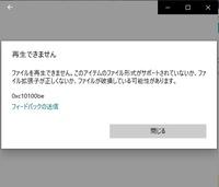 レコーダー 1.1 3 ストリーム