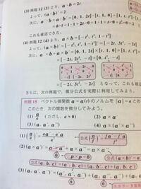 大学の数学について 大学のベクトルは教科書の書き方だとボールド体ではなく 太文字で書きますか 読むときに 太文字と細文字の区別がときどきつかなくなりませんか?  高校数学のときもblなど 他の文字と混合しや...