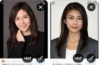 竹内結子さんと松嶋菜々子さんって そっくりだと思いますか?
