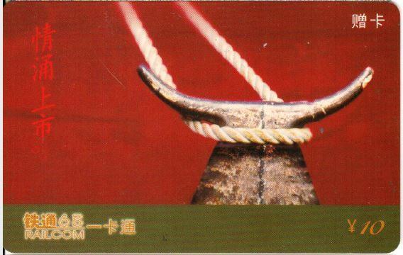 これは何でしょう? 見た目は、木製に見えます。 馬の手綱などを掛けるための道具でしょうか。