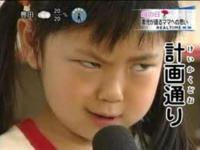 半沢直樹最後のニヤリは、 箕部幹事長・頭取辞任・大和田辞める 結局、3人失脚しました。  最終回前の、3人に千倍返しだ! が成立したニヤリですか?
