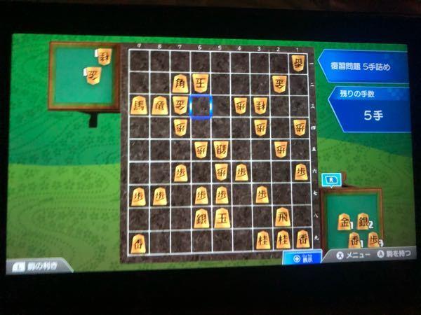 聡太くんの将棋トレーニングより。 こちらがCPU3級を7手で詰ませたところで、5手で詰ませられるよと問題形式で指摘されているところです。 正解は6三銀同金同龍〜みたいな感じなのですが、持ち駒の銀...