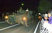 自衛隊の戦車が公道で訓練をするのっておかしいですよね? 道路は市民の生活のためにあるのに戦争を想定した訓練のために使用されるのは 絶対に許せません。 みんなで自衛隊に抗議するべきだと思いませんか?