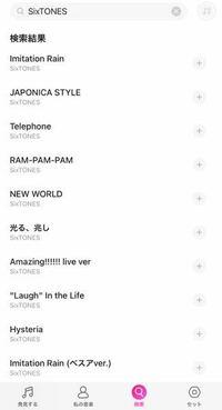 曲 ジャニーズ が アプリ の 聴ける 無料