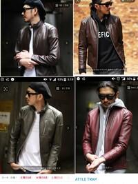 ライダースジャケット 黒スキニーに合わせるならどれが一番カッコいいでしょうか?