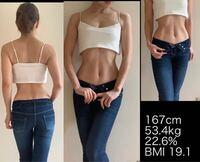 この方は167cmですが53.4kgあるように見えません。 最近は体重が軽ければ軽い方が良いという考えの女性が多いですが、この方のように鍛えてくびれをつくって健康的に引き締めて、体重より体型で見る方が良いです...