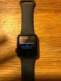 Apple Watch 3 gpsモデルについての質問です。 昨日初めてapple watchを買っいました。 もろもろの設定を済ませ、使い始めたのですが、音声入力がうまくいきません。 ボイスメモは音声を拾ってくれて録音できまし...