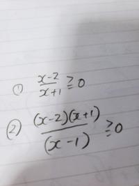 高校数学 チップ25枚 この2問を途中式アリでといて貰えますか。(急募)