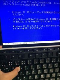 緊急!!Windowsxpにて 回復コンソールのディスクを作り、起動しました そして、3つの選択肢(やめる、最初からインストールし直す、回復コンソール)を選択したいのですが、キーボードが反応しません。 他の画面...