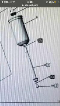 4jj1のいすずエルフのオイルエレメント交換時のオイル抜きのボルトを折ったので交換したいので買いたいのですが、なんで名前ですか?