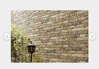 画像のような外壁材を探しています。 窯業系のものでしょうか?