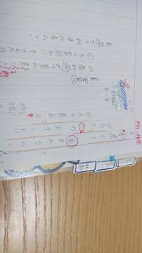 国語の授業で短歌を作るって言うのが宿題で全然ネタがなくて…困ってます! 明日までなので参考案があればよろしくお願いいたします 画像の右側にあるのが、本文で左側にあるのが宿題です 「夏すぎて 秋来るらし」というのを題にしてます。残りの5・7・7お願いします