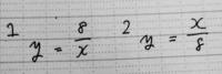 数学 中学2年 一次関数について 2は一次関数ですが、1はなんで一次関数じゃないですか?