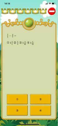 小学五年生の分数の足し算引き算の問題なのですが、こちらの回答がわかりません。 なぜ質問には帯分数が無いのに回答は帯分数が出てくるのですか? また、回答方法もよろしくお願い申し上げます。