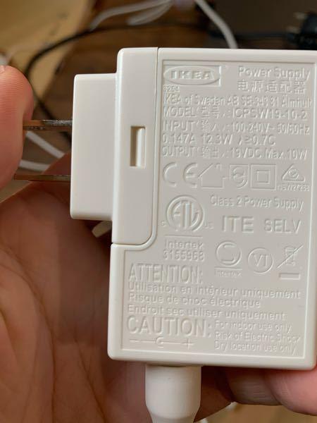 ワイヤレス充電器はコンセント差しっぱなしだと電気代どのくらいになりますか? 普通の充電器よりも高いですか?