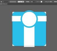 添付画像の水色四角形内の白い部分を抜いて背景が見えるようにしたいです。 Illustrator CCを使っています。 現在は下から順に下記のレイヤー順で重なっています。 1. 水色の角丸四角形 2. 縦の白い長方形 3. 横...