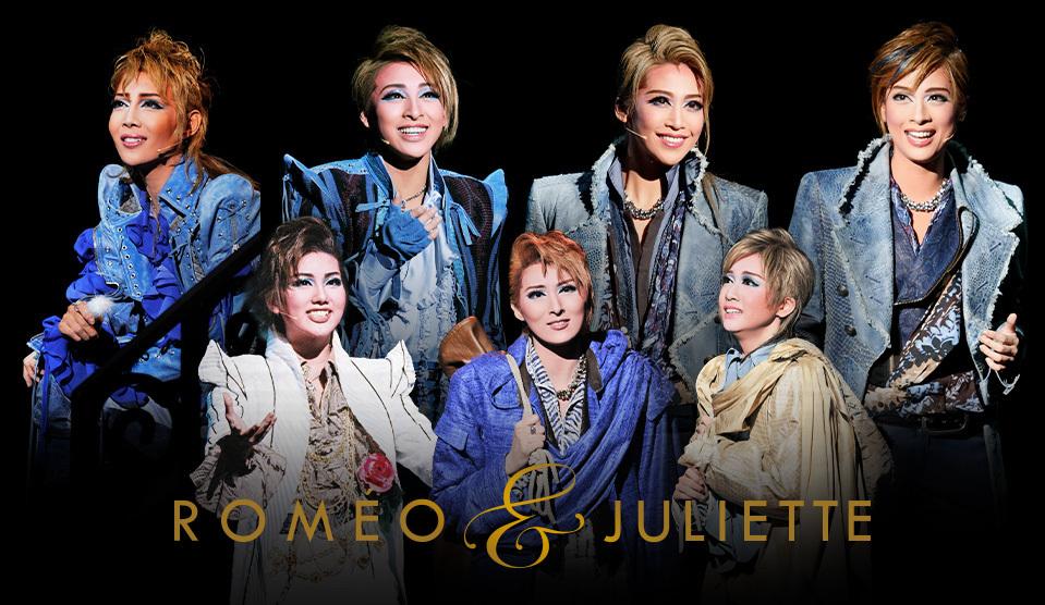 みんなどのロミオが好きですかお?(^ω^)