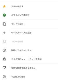 Googleドライブについて質問です。  オーナーがファイルアクセスの有効期限を設定した動画でも、 「オフラインで使用可」にすれば期限後も引き続き見ることはできますか?
