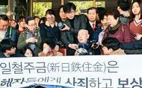 韓国の元徴用工の原告団が日本製鉄の韓国国内にある資産を現金化して強奪した場合、その後は 「日本は韓国との国交を断絶しろ」とかネットで喚いてる人らがいます。  本当にそんなこと起きるのでしょうか?  その...