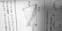 平行四辺形、三角形の面積の問題です 斜線部分の面積の求め方を小学生がわかるように教えて下さい 宜しくお願いします