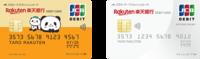 楽天銀行のデビットカードは楽天ポイントが貯まりますか? 決済したときの楽天スーパーポイントではなく、現金やクレジットなど他の決済方法の際に付ける楽天ポイントです。 所有しているカードは画像参照です。