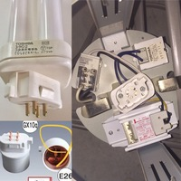 GX10q →E26 変換コネクタを噛ませて、 東芝ユーラインから、コスパの良いLED電球への換装を考えています。 少し調べたら、 「変換器を外す必要がある」とか 「グロウだけ外せば使える」とか 「配線を切断して...