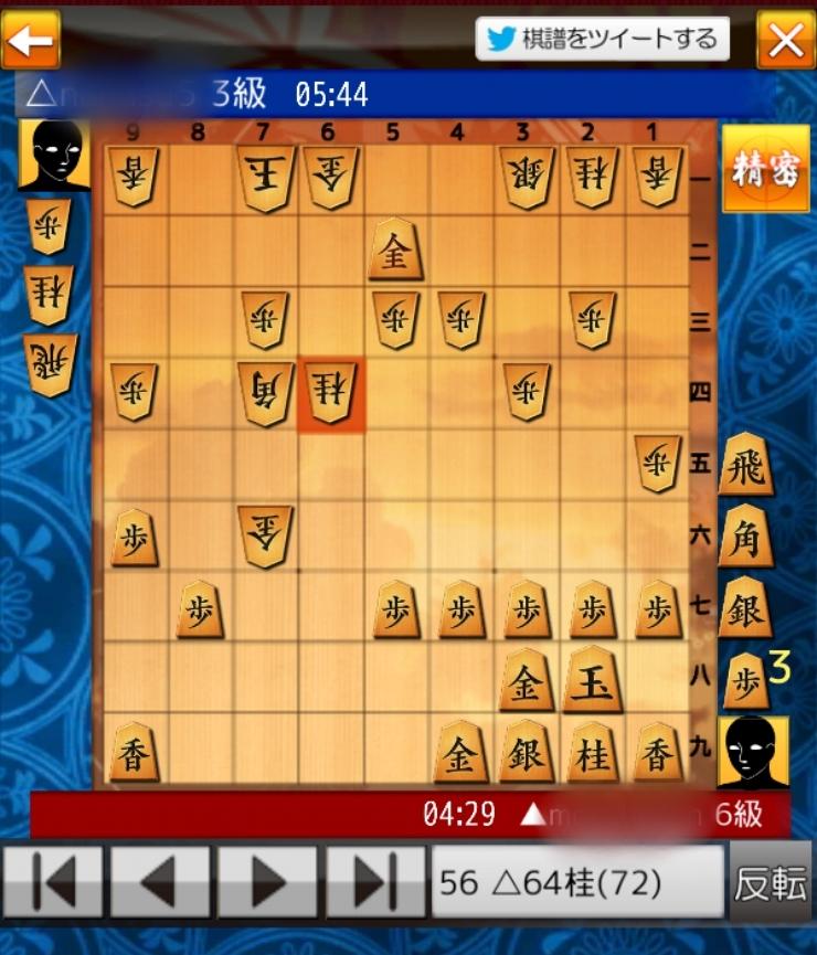 将棋で、私は▲6級の方なのですが、この形から詰めろを掛けることはできたでしょうか? いい感じに崩せたのですが、ここから先の手が浮かばなくて…