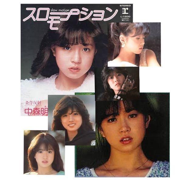 昭和ポップスブームの今、若者に聴いて欲しい中森明菜さんの曲、ベスト5は何でしょう?皆様の主観で構いませんので、教えてください。
