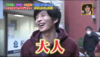 田中圭さんっておふざけキャラの印象しか無かったのですが、「火曜サプライズ」のアポなし企画での活躍ぶりを見て少し惚れました。何事にも率先してくれるタイプなのでしょうか?