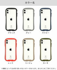 iPhone12proのパシフィックブルーを予約しました。 iFaceのクリアケースを購入しようと思いますが、縁の色は何色が合うでしょうか? iPhoneの実物がないとなかなかイメージが  つきません( ; ; )