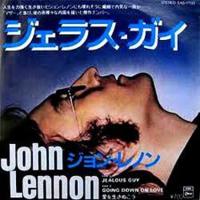 「イマジン」以外でジョン・レノン の好きな曲を教えて下さい! 何曲でも構いません。 「JeaIous Guy」