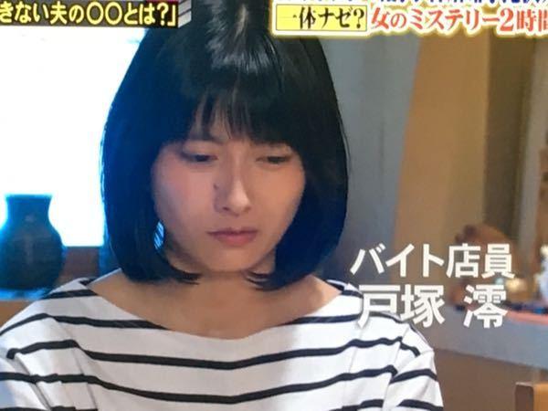 この女性の名前わかりますか? スカッとジャパンに出演していました。