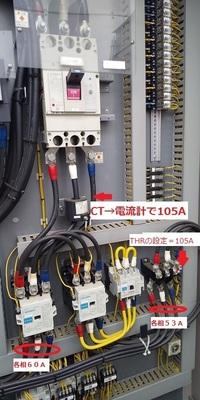 写真に写っているスターデルタ回路に質問です。 条件 THRの動作設定 → 105A UVW相の電流 → 60A XYZ相の電流 → 53A THRの取り付け → 電磁マグネット二次側 電流計の表示 → 105A  写真に写っています物は上記の状態で制御回路が組まれておりますが、THRの設置場所は電磁マグネットの二次側についております。基本的にTHRは開閉器の次につけるものと思っており、今回の...