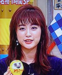最近の新井恵理那アナ、化粧が厚くなった気がしませんか?