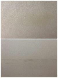 壁紙の変色を自力できれいにする方法はありますか? 上の写真は、壁にもたれてかかっていて黄色く変色、下の写真はソファーを置いていて黒く黄色く変色してしまいました。 洗剤や漂白剤などで何度も落とそうと試...