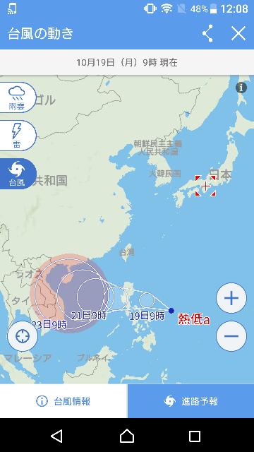 この台風(予定)は日本に来る事可能性は低いのでしょうか?