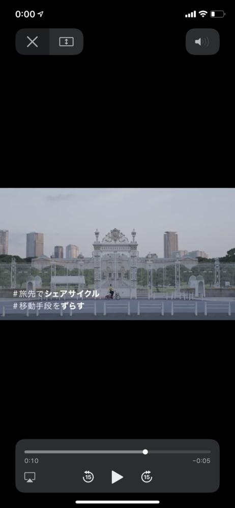 本木さんCMずらし旅の東京かと思うのですが、ここはどこですか?